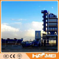 Buy cheap 60T/H asphalt DRUM mix plant LB750 FOR SALE with BEST price from wholesalers