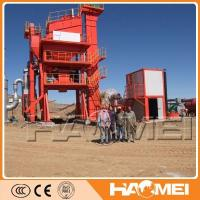 Buy cheap HM small New 120T/H aspht hot mix plant With Best price from wholesalers