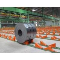 Buy cheap Cold-rolled Hard Volumes from wholesalers