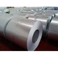 Buy cheap galvalume metal sheet from wholesalers