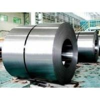 Buy cheap supply prime quality carbon steel cold rolled coils from wholesalers