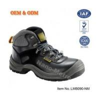 Buy cheap Anti alip middle cut labour shoes-LMB090-NM from wholesalers