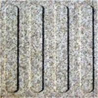 Buy cheap Blind person stone from Wholesalers