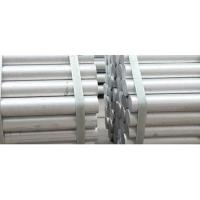 Buy cheap Aluminum and Aluminum Alloy Bar & Billet Number: 1003 product