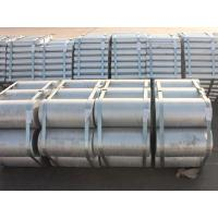 Buy cheap Aluminum and Aluminum Alloy Bar & Billet Number: 1006 product