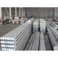 Buy cheap Aluminum and Aluminum Alloy Bar & Billet Number: 1009 from Wholesalers