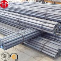 Buy cheap 2m-6m Grinding Steel Rods for Mining Rod Mills product