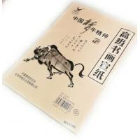 Buy cheap Chinese Calligraphy Brush Ink Writing Sumi Paper / Xuan Paper / Rice Paper, 14.5 x 10 Inch product
