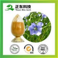 Buy cheap Top Grade Pure Natural Flaxseed Extract product