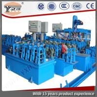 Buy cheap Steel Tube Welding Machines Importers product