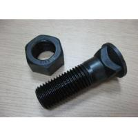 Buy cheap wide range of plow bolt&nut for Caterpillar, Komatsu, Kobelco, Hitachi etc product