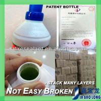 Buy cheap Anti Rust & Puncture Free Tyre Sealant product