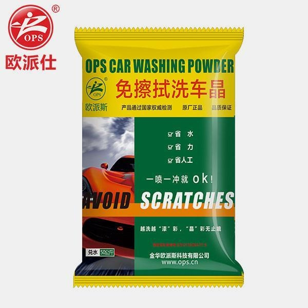 Quality OPS Car Wash Crystal for sale