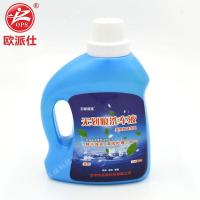 Buy cheap WANJIA JINXI No Scratches Car Wash Liquid product