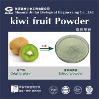 Buy cheap Natural Fruit And Vegetable Powder product