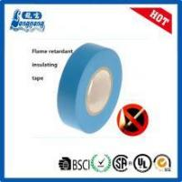 Buy cheap 17.5mm Electric Insulating Tape product