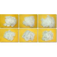 China Polyester Staple Fibre Fibre Products on sale