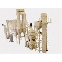 Buy cheap calcination siderite/iron earth stone powder grinding machine product