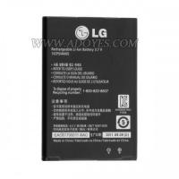Buy cheap 2014419114655LG BL-44JN battery from wholesalers