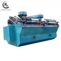 Buy cheap BF floatation machine product
