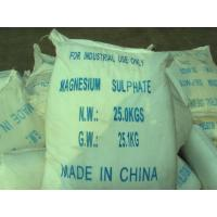 Buy cheap Magnesium Sulfate, 7H2O product