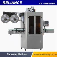 Bottle Body Shrink Wrapping Machine