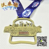 Buy cheap 2016 BIMBO global energy running cities Medal WM79 product