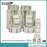 Buy cheap white paper roll stickers(AR4-1) product