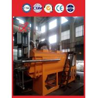 Buy cheap sourcing Round Vibrating Sieve Machine product
