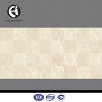 Buy cheap 3d inkjet kitchen wall tiles for modern kitchen designs product