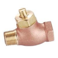 Buy cheap ODM Products Checkstop Valve from Wholesalers