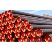 Buy cheap Steel Pipe from Wholesalers
