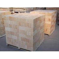 Buy cheap Fire Clay Brick from Wholesalers