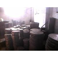 Buy cheap MS Circle from Wholesalers