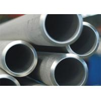 Buy cheap Stainless Steel Pipe/Tube Brand  Jaway Steel from Wholesalers