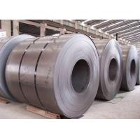 Buy cheap Stainless Steel Sheet/Plate Brand  Jaway Steel from Wholesalers