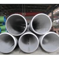 Buy cheap Stainless Steel Hollow Bar from Wholesalers