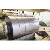 Buy cheap (0.3-3)x1600mm automatic sheet steel coil slitting line from Wholesalers