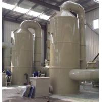 Buy cheap Spray tower. Forest coverage rose to 65% from Wholesalers