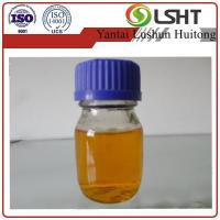 Buy cheap Mining Chemicals Isopropyl Ethyl Thionocarbamate - IPET product