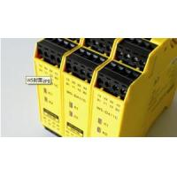 Buy cheap Security Module  W5 Series from Wholesalers