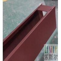 Buy cheap Aluminum square tube prices from Wholesalers