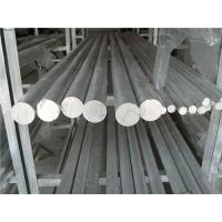 Buy cheap ROUND BAR STAINLESS STEEL ROUND BARS from Wholesalers