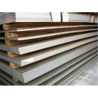 Buy cheap Hot rolled stainless steel coil from Wholesalers