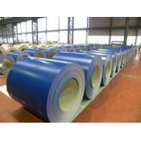 Buy cheap Bossen pre-painted steel coils/strip(PPGI steel coils) from Wholesalers