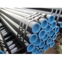 Buy cheap ASTM 304 316 Stainless Seamless Steel Pipe from wholesalers