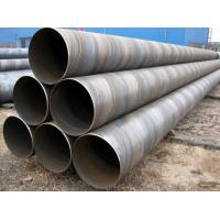 Buy cheap Hot Rolled Black Carbon Steel Pipe from wholesalers