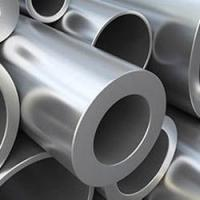 Buy cheap Hot Rolled Seamless Steel Pipe for Gas and Oil from wholesalers