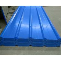 Buy cheap Color Roof Panel PPGI PPGL Corrugated Roofing Tile Sheet from wholesalers