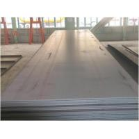 Buy cheap SS400 MS Sheet Metal HRC Carbon Steel Hot Rolled Steel Coil and Hot Rolled Strip from wholesalers